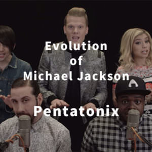 evolutionpentatonix