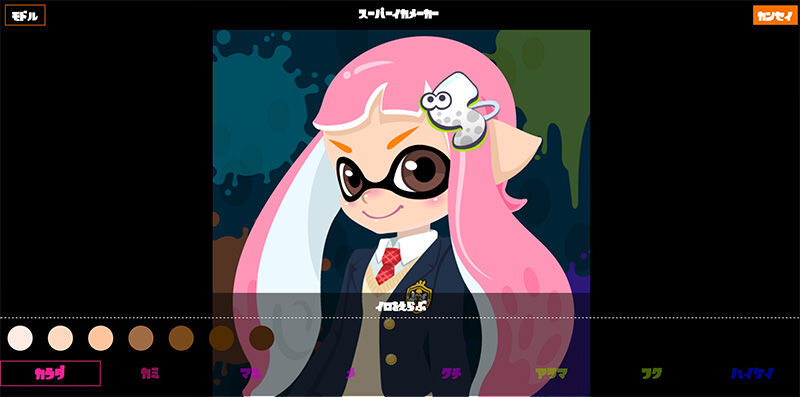 splatoonicontoon