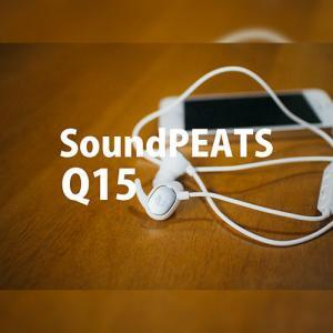 soundpeatq15mainimag