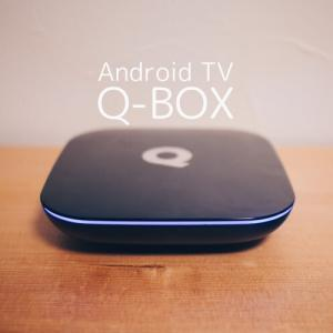 androidtvqbox-img_9891