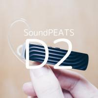 soundpeatsd2-IMG_9787-2