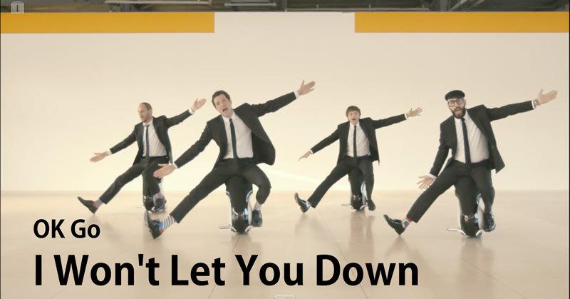 OK Goがドローンで撮影「I WON'T LET YOU DOWN」