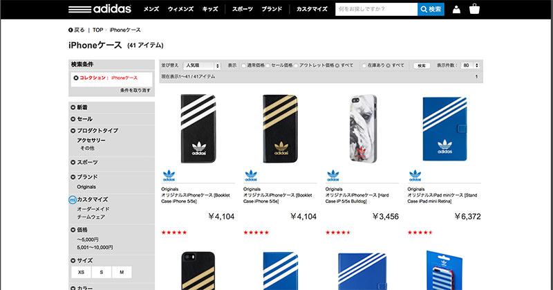 adidasのオリジナルiPhone6ケース登場