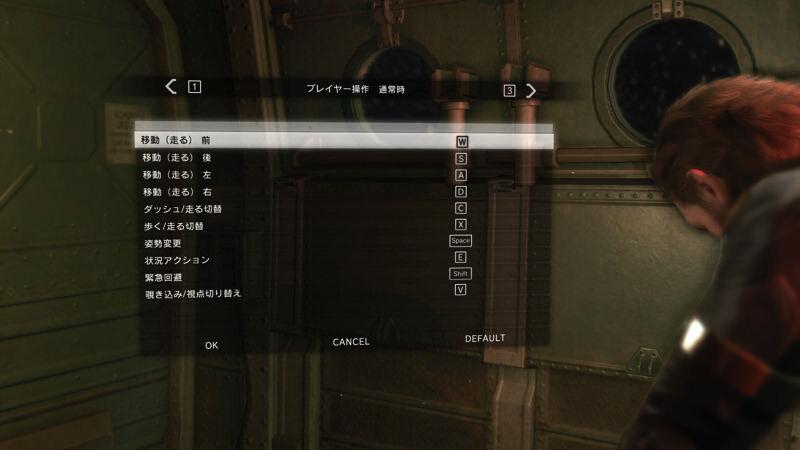 311340_screenshots_2014-12-24_00007