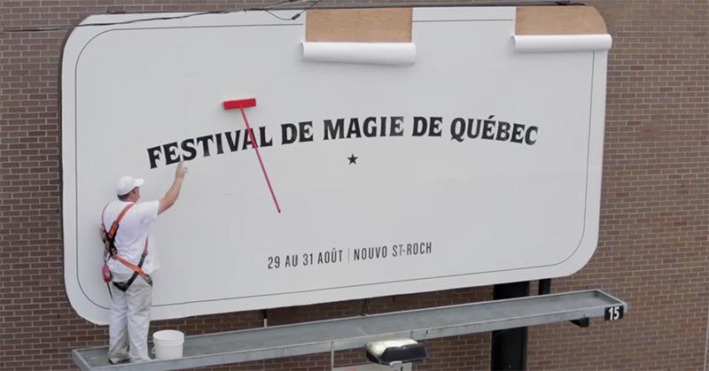 これは効果絶大!とあるマジックフェスティバルの広告が…