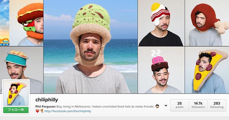 食べ物を模した編み物帽子を作るアーティストChiliPhilly