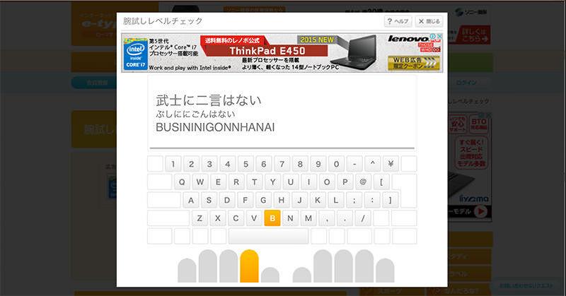 e-typing33