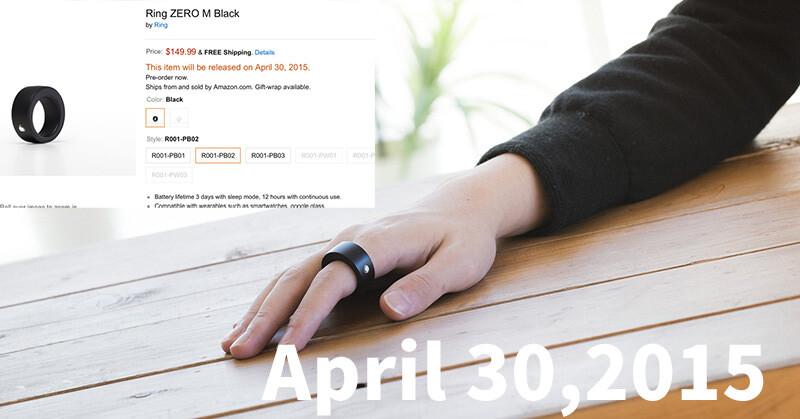 夢のデバイス「Ring」が米Amazonで取り扱い開始!発送は4月30日!