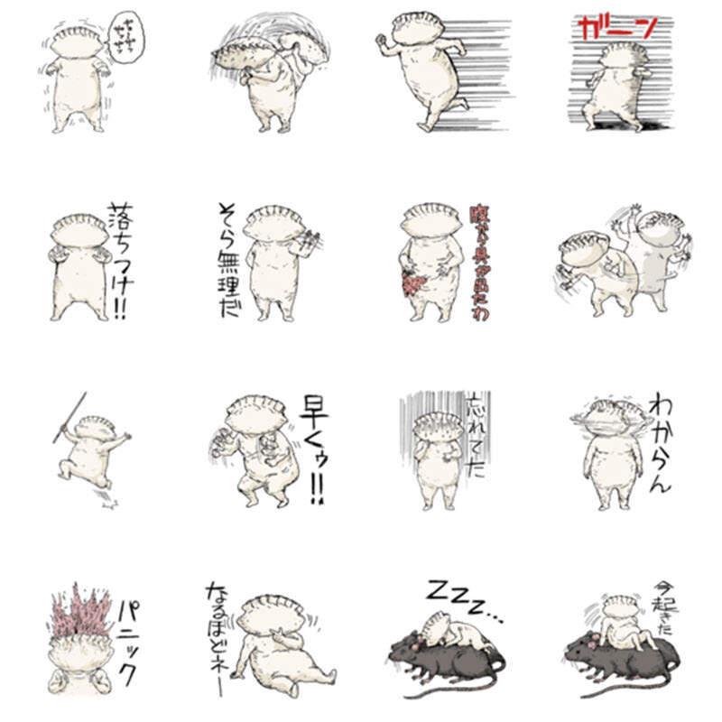 ドロヘドロ ギョーザ男 LINEスタンプ