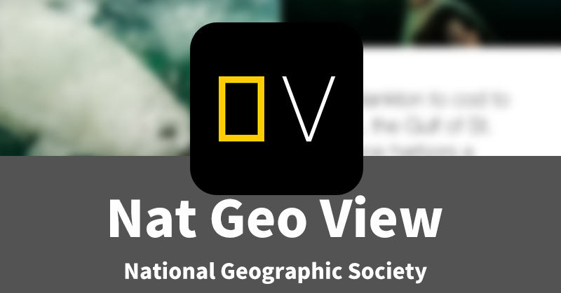 これであなたもナショジオ通!アプリ『Nat Geo View』