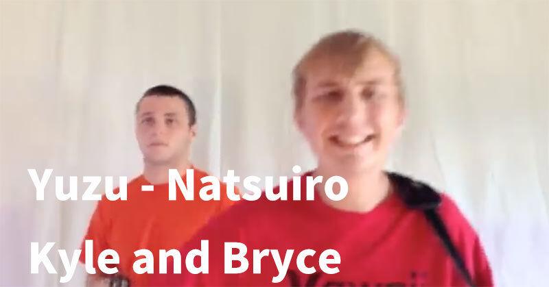 外国人男性二人組の歌う「ゆず 夏色」を暖かい目で見よう。
