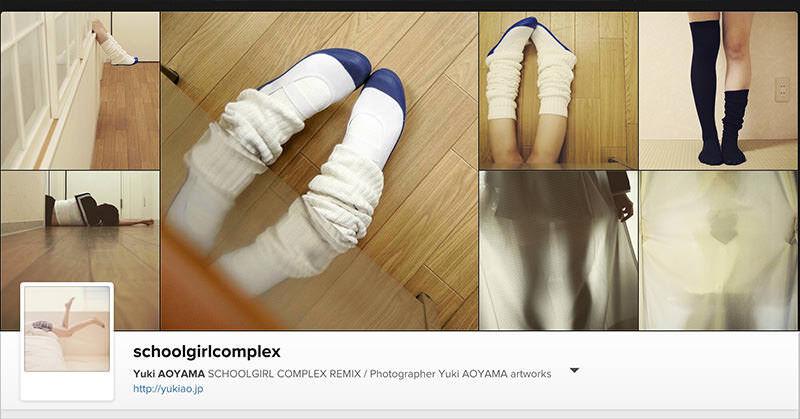 青山 裕企さんがInstagramで「スクールガール・コンプレックス」を公開している!