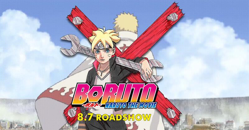 映画『BORUTO ,NARUTO THE MOVIE,』特報公開 ボルトの声が聞ける