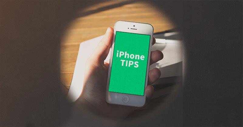 あまり知られてない?iPhoneの便利そうな小技9選