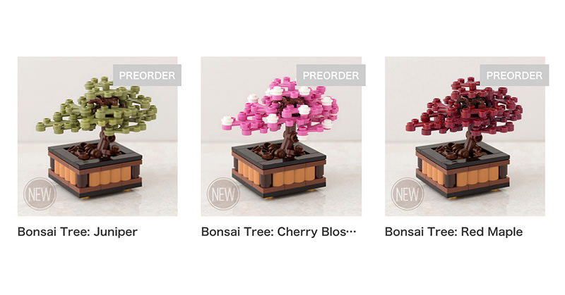 LEGOビルダーにより盆栽の作り方が公開されている