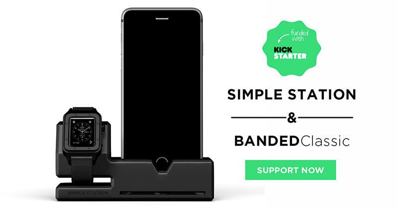 Apple WatchとiPhoneを同時充電できるアルミ削り出しのシンプルなドック