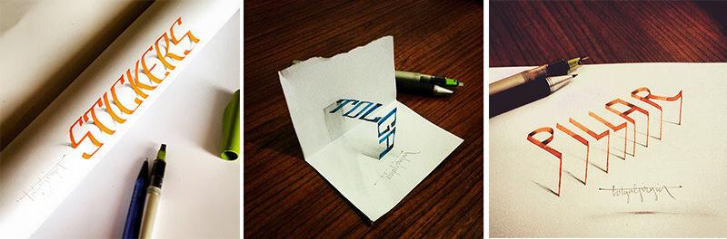 3Dで描かれたカリグラフィが今にも浮き出しそうなイラストアート