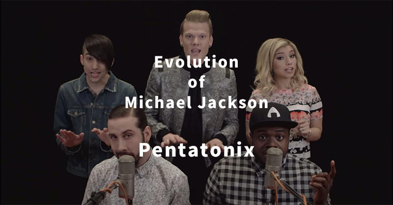 Pentatonixによりマイケルジャクソンが唄われる!