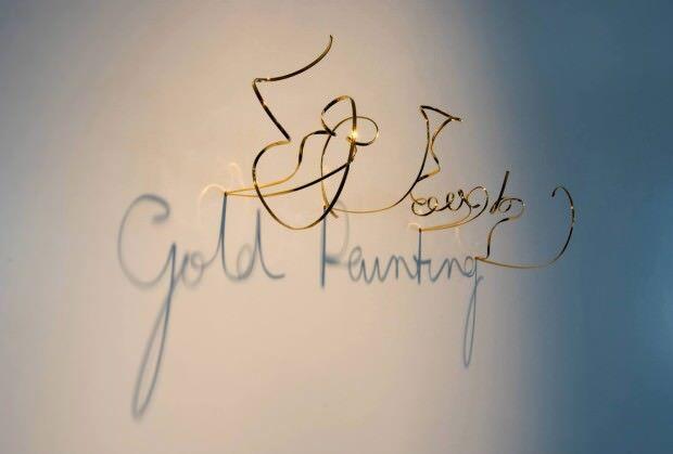 影にメッセージが現れるワイヤーアート by Fred Eerdekens