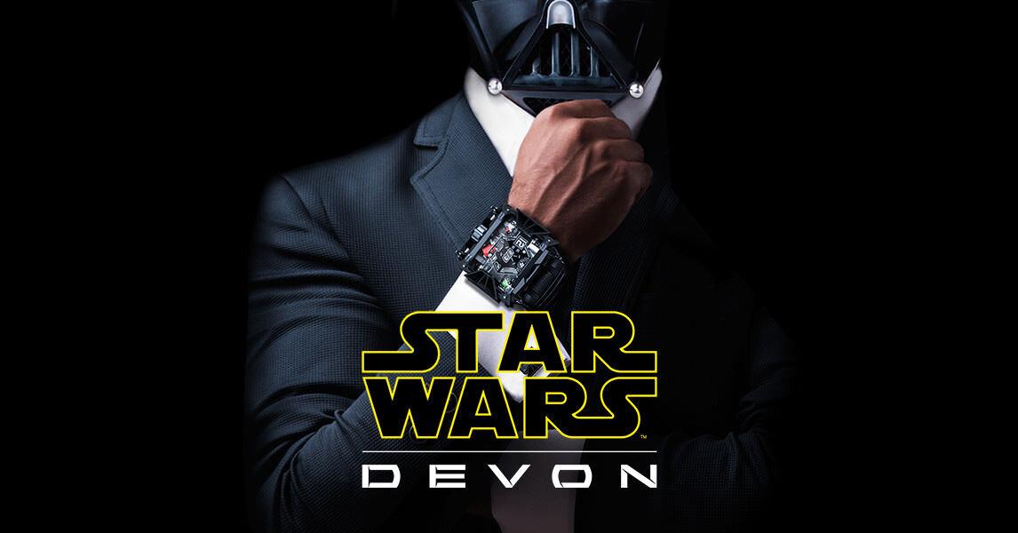 気分はダース・ベイダー、デヴォン・ワークスの約340万円する時計