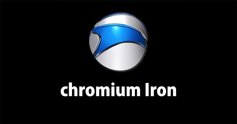 Chromium系ブラウザSRWare Ironをダウンロード