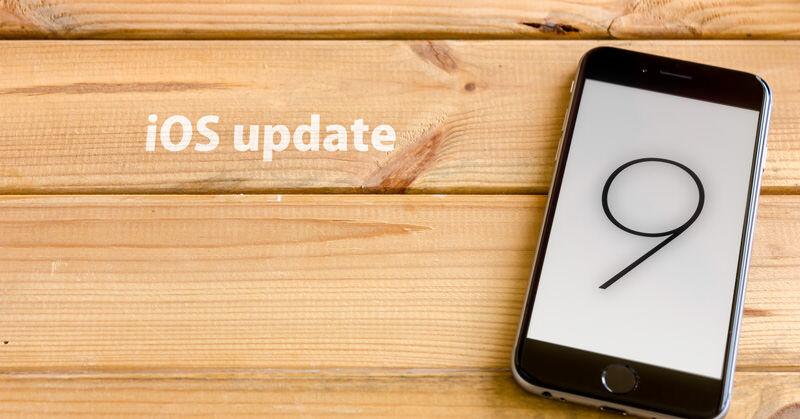 Apple「iOS 9.2.1」リリース。セキュリティアップデート・バグ修正