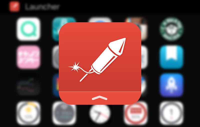 ただのランチャーアプリじゃない!Launcherは通知センターにCPUやメモリの情報を表示する