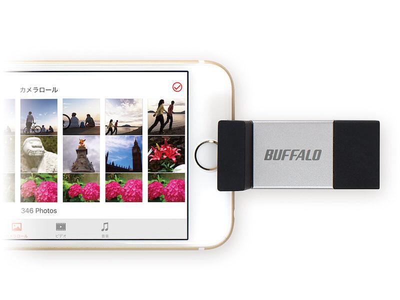 BUFFALO、Lightning対応USBメモリ発売。パスワード不要、Touch IDでロック解除