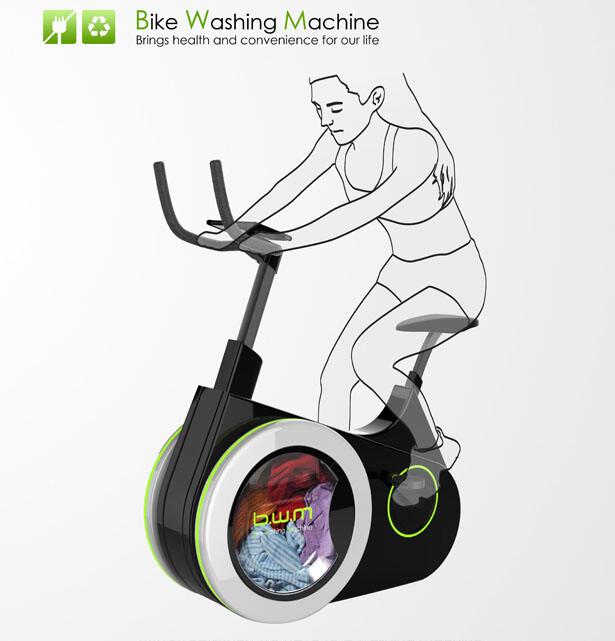 運動しながら洗濯が出来るエアロバイクのアイディア:Bike Washing Machine