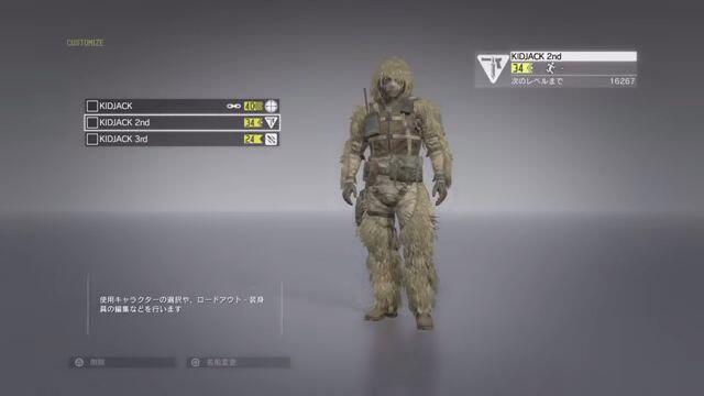 MGO3「ほぼ死なないシリーズ」のKlDJACKによる偵察プレイ