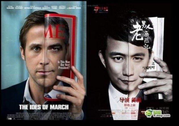 色々似ている中国映画ポスター