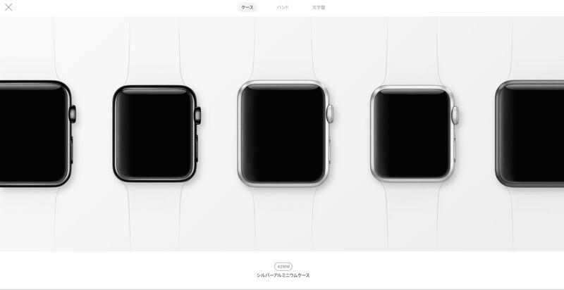 Apple Watchを購入前にシミュレート!ケース、バンド、文字盤を選ぼう!