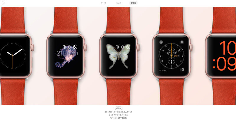applewatchsimurtion