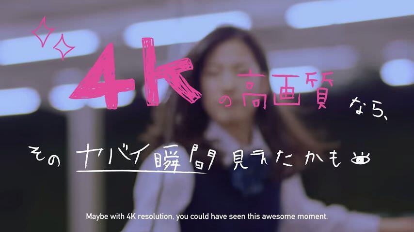 やっと正体が判明!サラリーマンを斬りまくった女子高生は江村美咲さんだった!