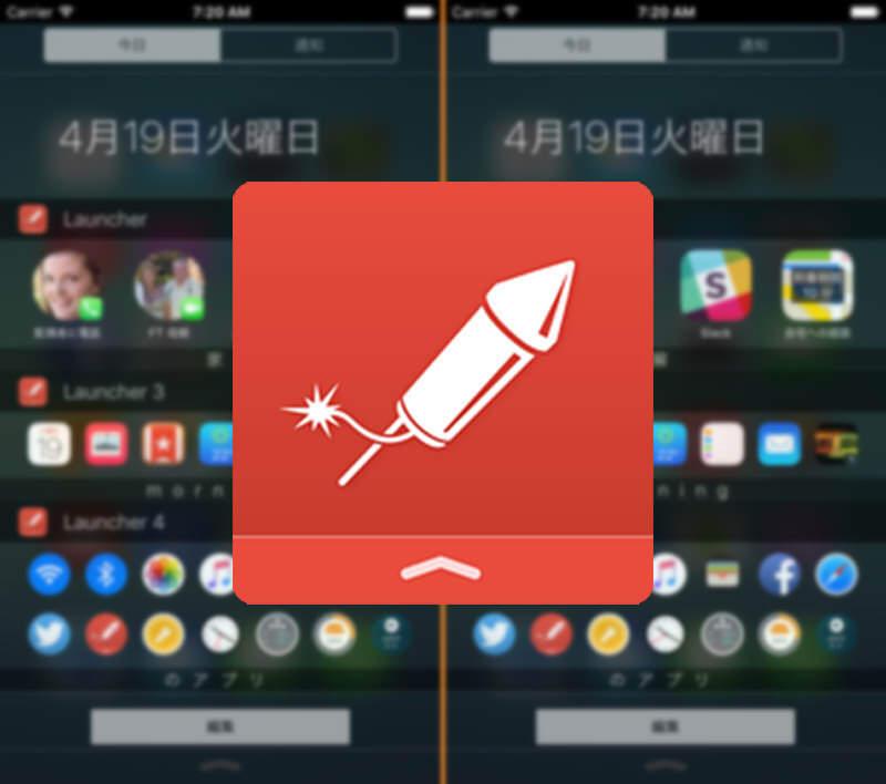 Launcher 2.0 複数ウィジェットに対応でさらにアイコンを設置できるように