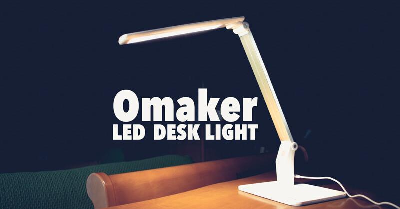 Omaker LEDデスクライトはUSBポート付き