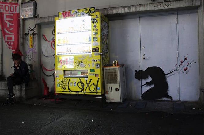 Seppuku+ +Japan +Tokyo+ +2015 1 800x506