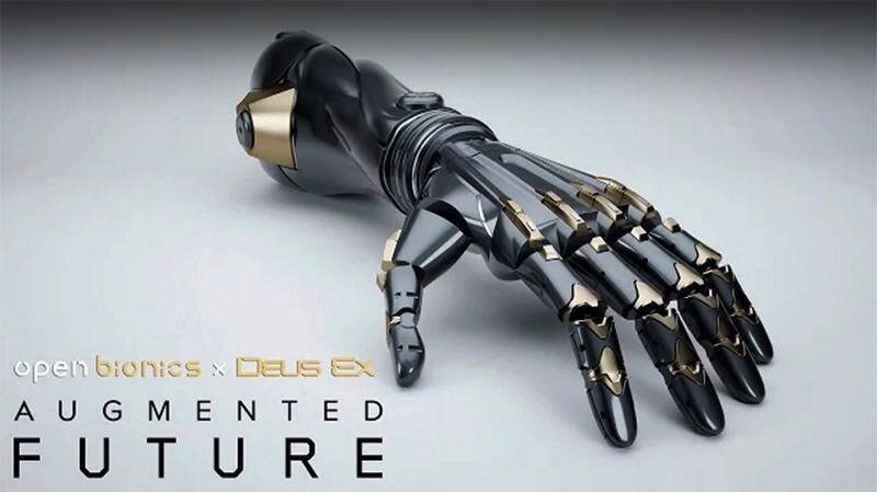 DeusExの主人公アダム・ジェンセンな義手が良い感じ!