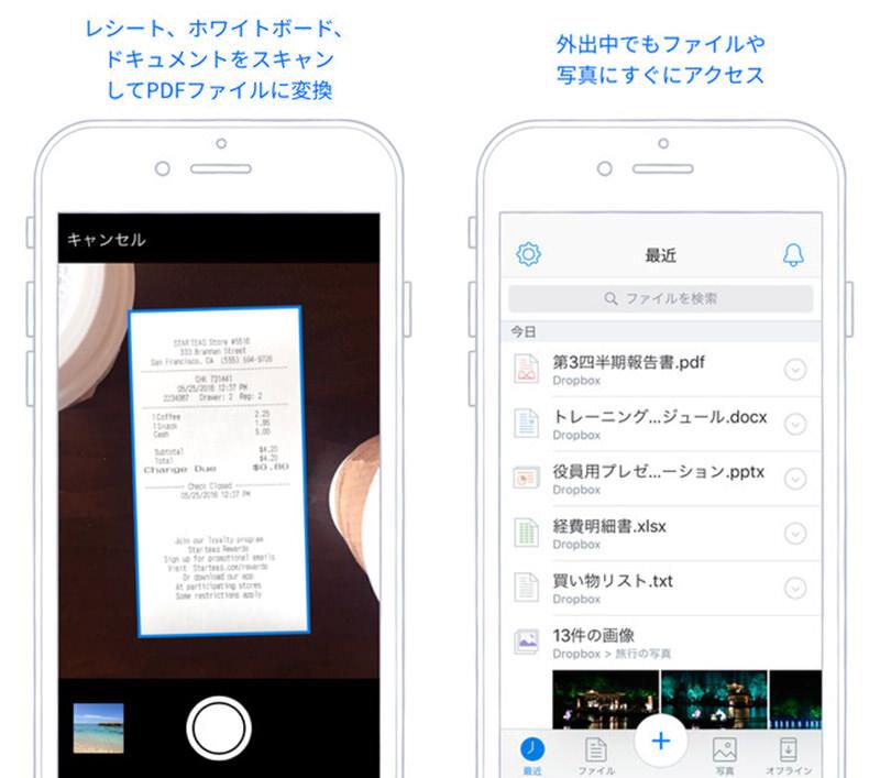 Dropboxscreen322x572 1