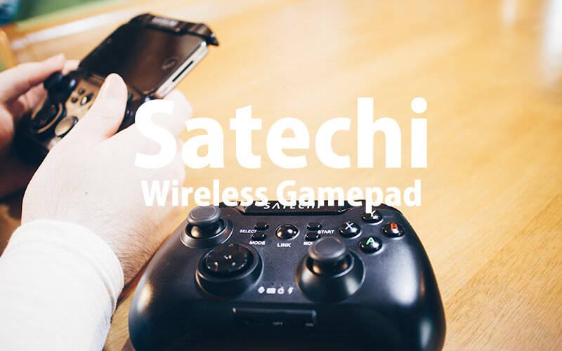 iPhoneでSatechiのBluetoothゲームパッドを使ってみた。