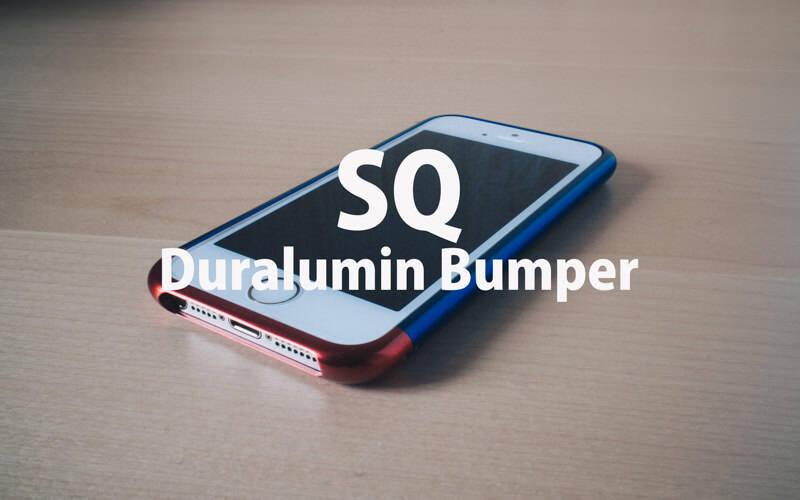 iPhone SE対応、SQUAIRの日本製ジュラルミンツートンカラーバンパー