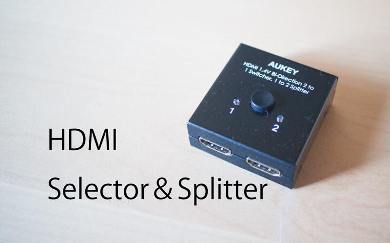AukeyのHDMIセレクターとスプリッターが一つになったヤツ
