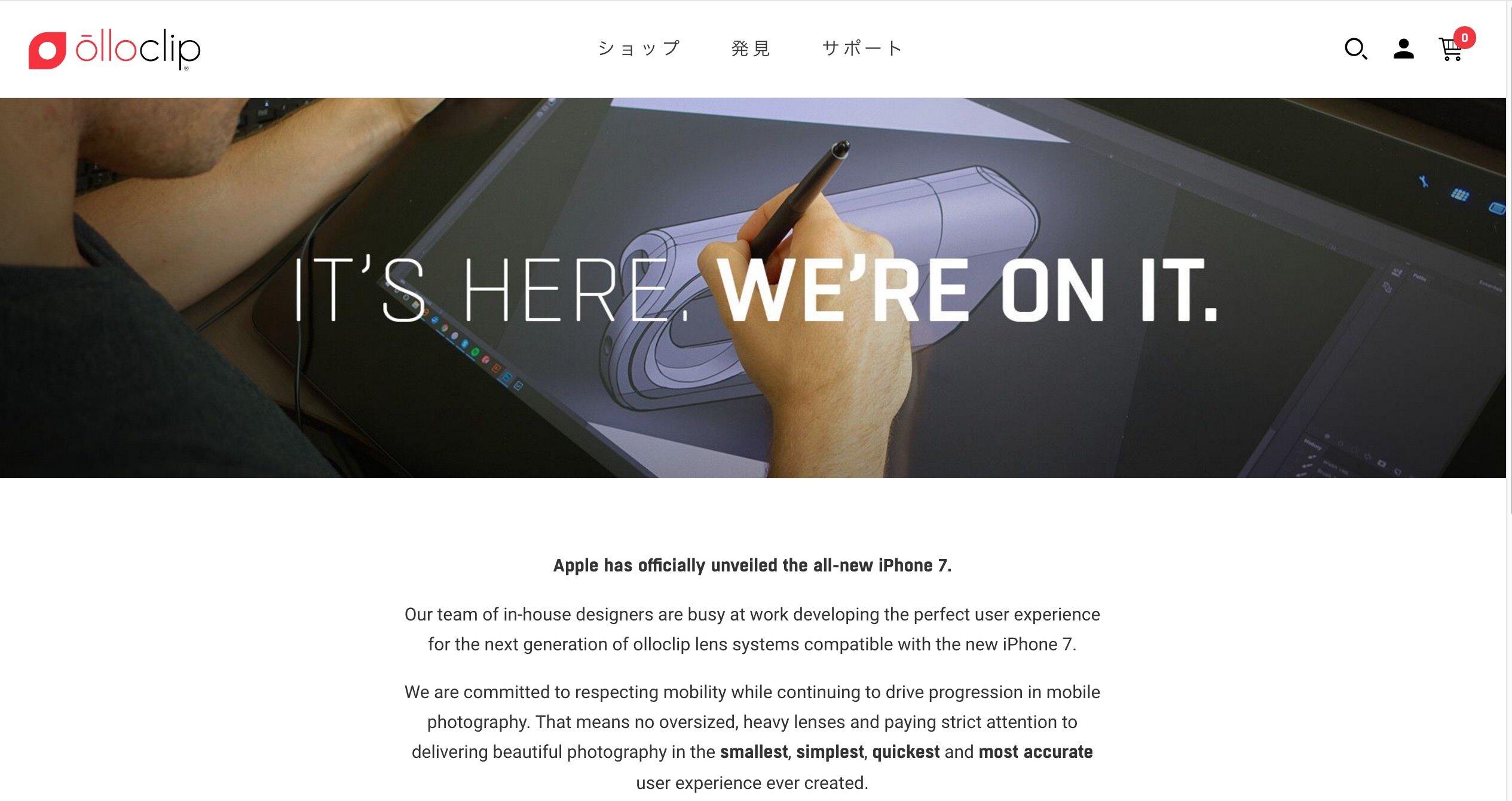 olloclip 、iPhone 7用の新たなレンズを開発中