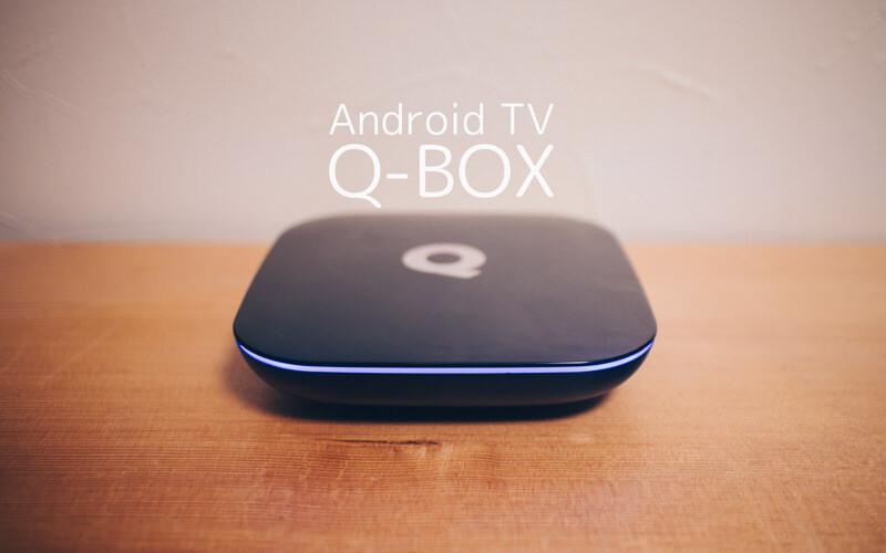 ロリポップ(Android5.1)搭載、Android TV Q-BOXを使ってみる