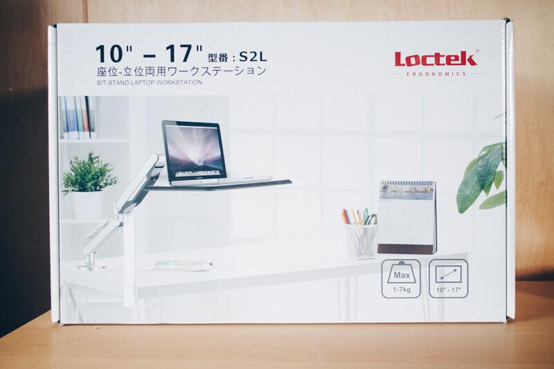 Loctek s2l IMG 0210 2