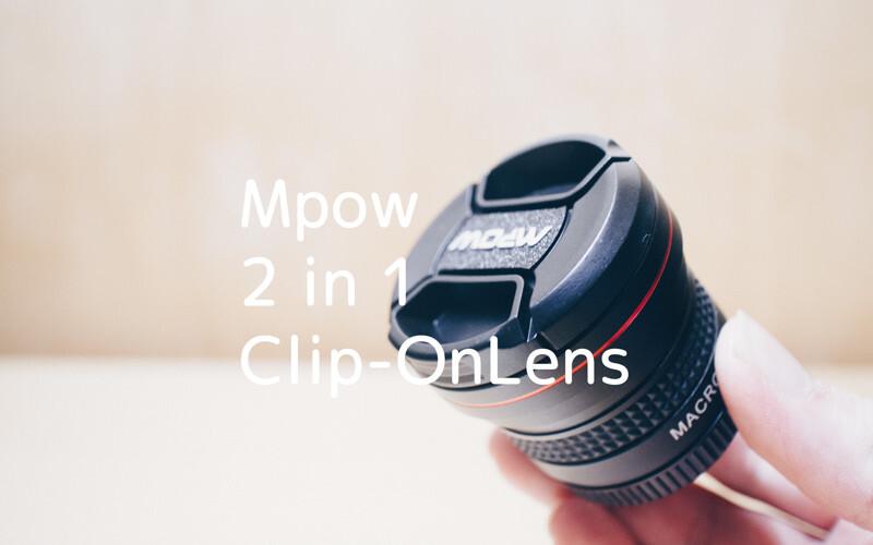Mpowのスマホ用2 in 1 Clip-Onレンズ、フィッシュアイとマクロが一緒になっているやつ