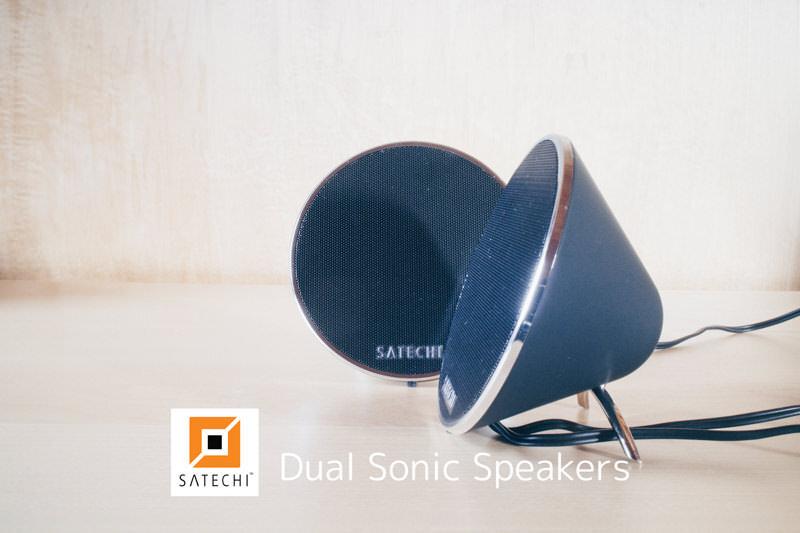 小さいのに割と音が出る、Satechiの円錐型卓上スピーカー!Dual Sonicがオシャレ