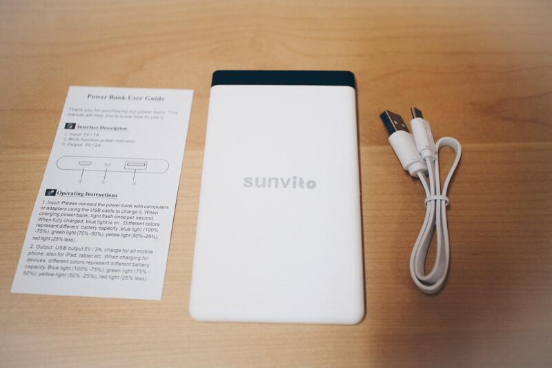 Sunviteusuibattery IMG 0014