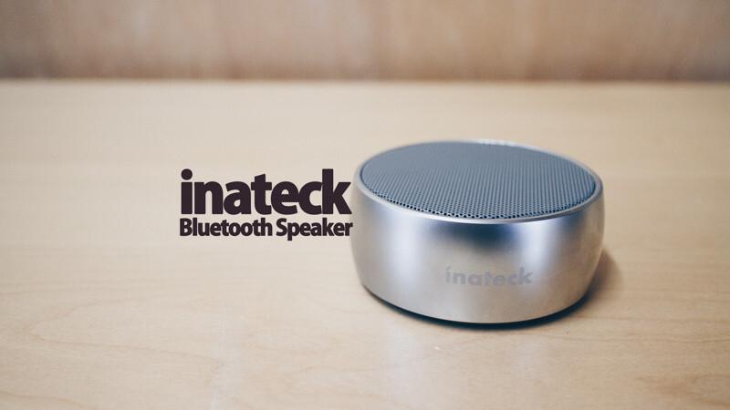 アルミニウムがカッコいい、inateckのBluetoothスピーカー:Inateck BP1109