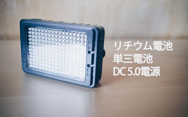 Softlight204tama IMG 0330
